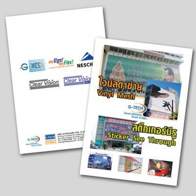 John Deere 130 160 165 175 180 185 Lawn /& Garden Tractor Dealers Brochure DCPA5